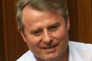 ГПУ: депутат Лозинский умышленно убил человека
