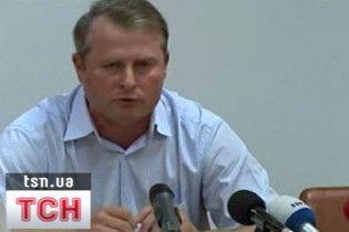 Лозинский добровольно прибыл в Киев из Крыма