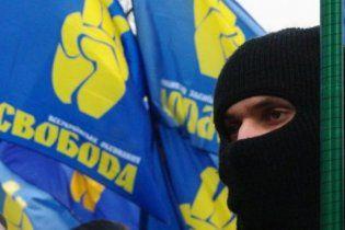 """""""Свобода"""": бандеровская армия перейдет Днепр и выбросит синежопую банду"""