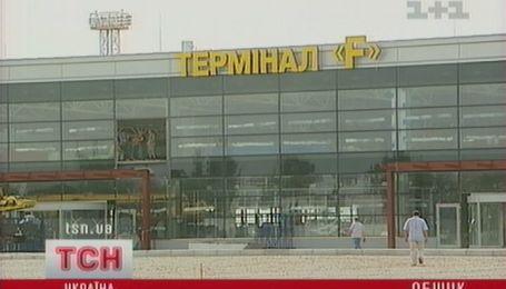 Обыск в Борисполе