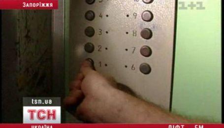 Лифт - FM