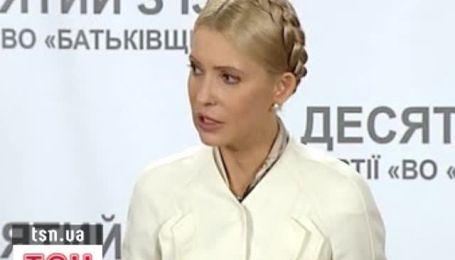 """Тимошенко: покупатель """"Укртелекома"""" уже определен"""