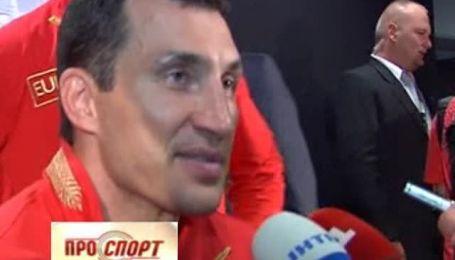 Владимир Кличко поделился впечатлениями о победе