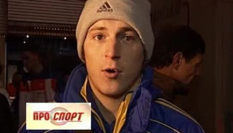 Футболисты молодежной сборной Украины об игре с Нидерландами