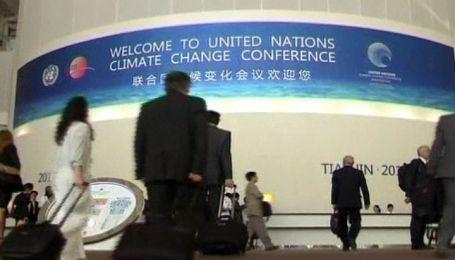 В Китае начинается встреча ООН по проблемам климата
