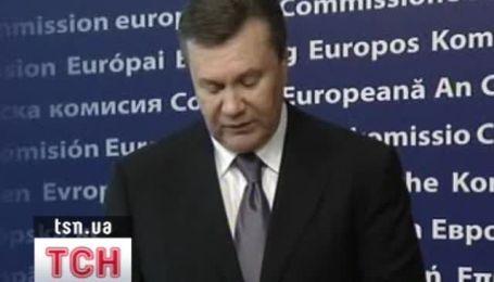 Янукович - о стабильности в Украине