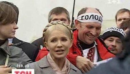 Припинити голодування закликала Юлія Тимошенко