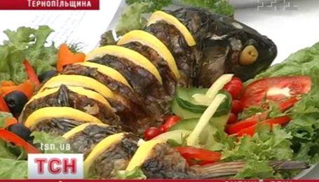 На Тернопольщине чествовали карпа