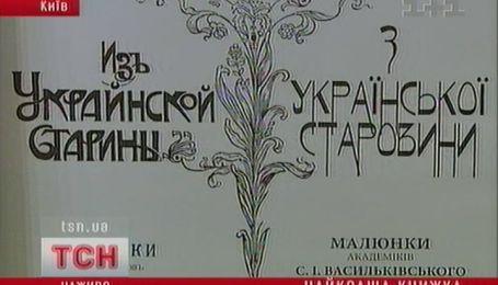 Определена лучшая книга Украины