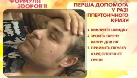 """Рубрика """"Формула здоровья"""""""