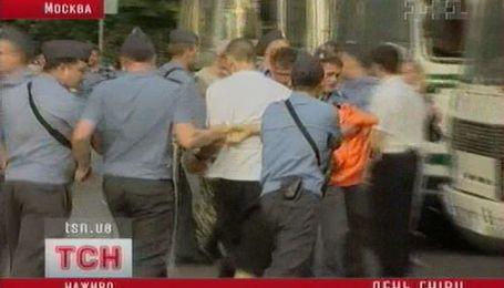 В Москве день гнева