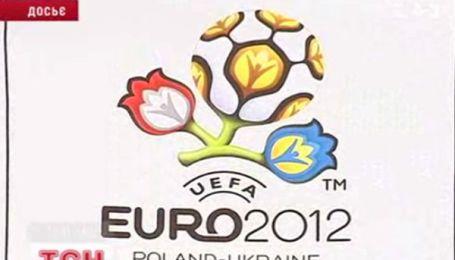 Финал Евро-2012 пройдет в Киеве