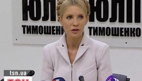 Тимошенко о дресс-коде