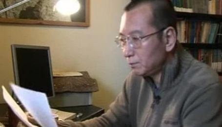 Нобелевскую премию мира присудили китайскому правозащитнику