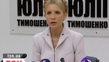 Тимошенко: НБУ напечатал 78 млрд гривен