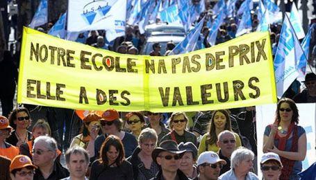 Во Франции полиция задержала школьников, которые протестовали против пенсионной реформы