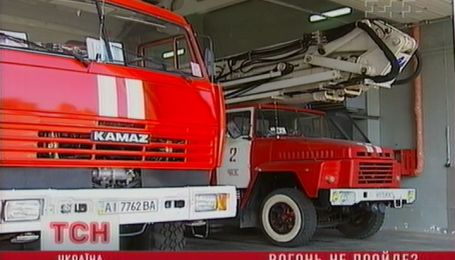Пожары в России могут активизировать радиацию