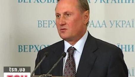 В Украине отменили оппозицию