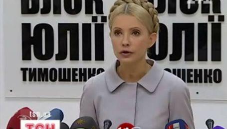 Тимошенко розкритикувала рішення Конституційного Суду