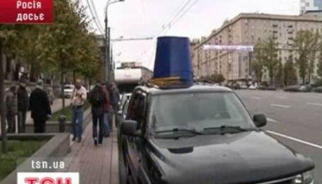 Синие ведерки снова в Москве