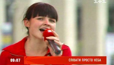 Певческое шоу под открытым небом