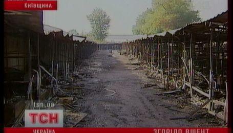 Найбільший ринок Борисполя  згорів ущент