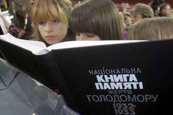 Національна книга пам'яті