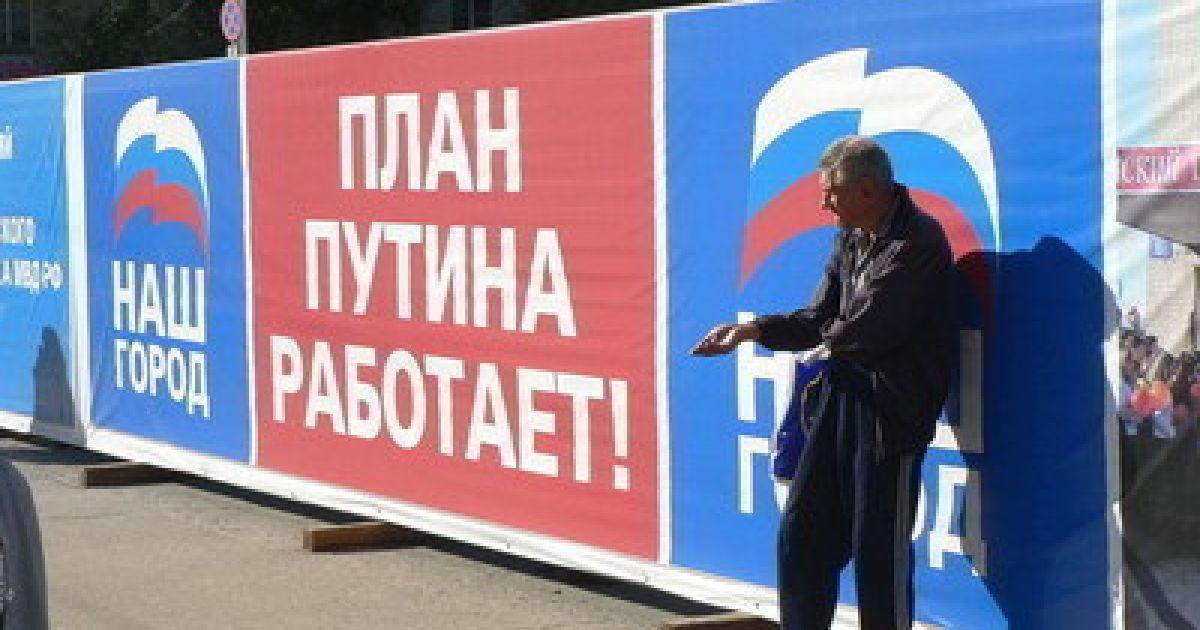 Экс-министр финансов РФ спрогнозировал дальнейшее уменьшение доходов россиян