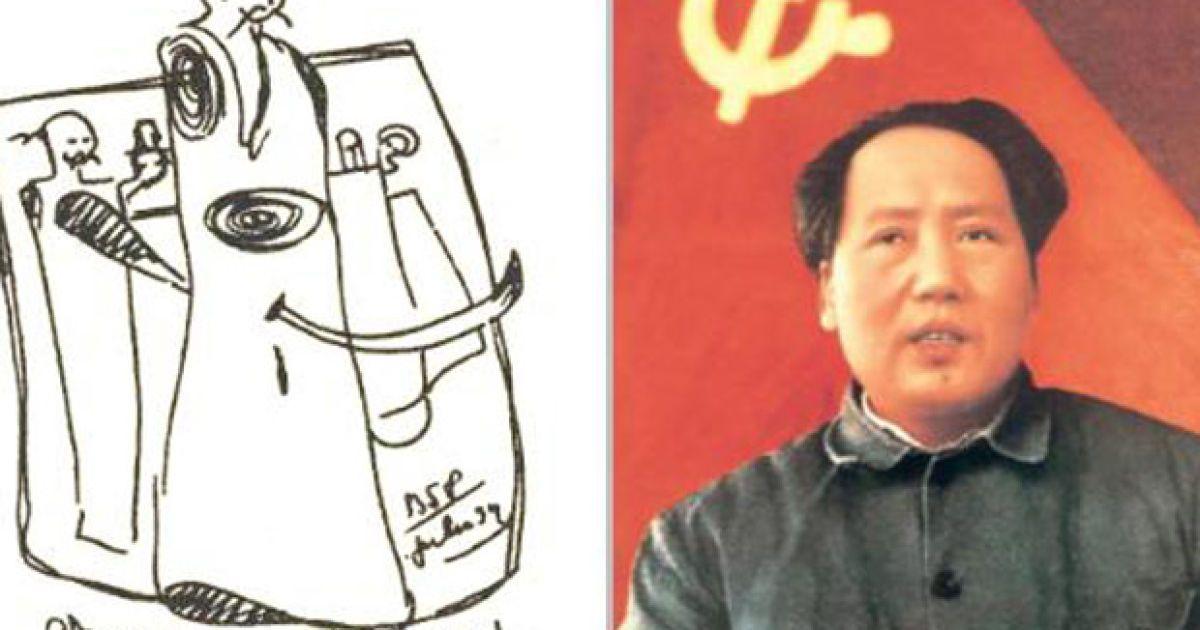 """""""Россия подчинит себе Китай и распространит там свои догмы"""" (1939). Через 10 лет к власти в Китае пришел Мао Дзедун с коммунистическими догмами. @ Life News"""