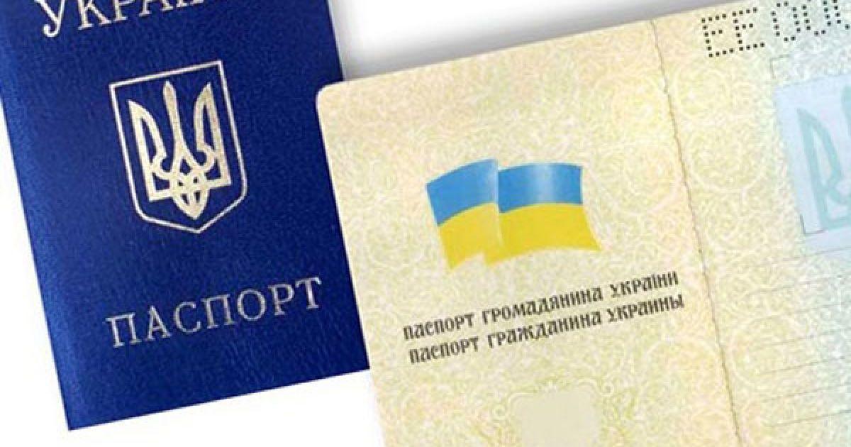 Могут ли мошенники взять кредит по ксерокопии паспорта через интернет