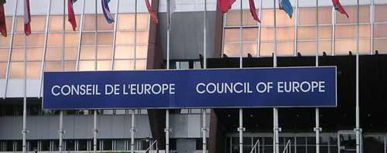 Українське МЗС заявило, що Рада Європи опинилася у кризі через поступки Росії