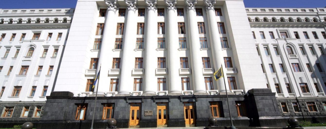 Порошенко уволил своего помощника Алексея Горащенкова