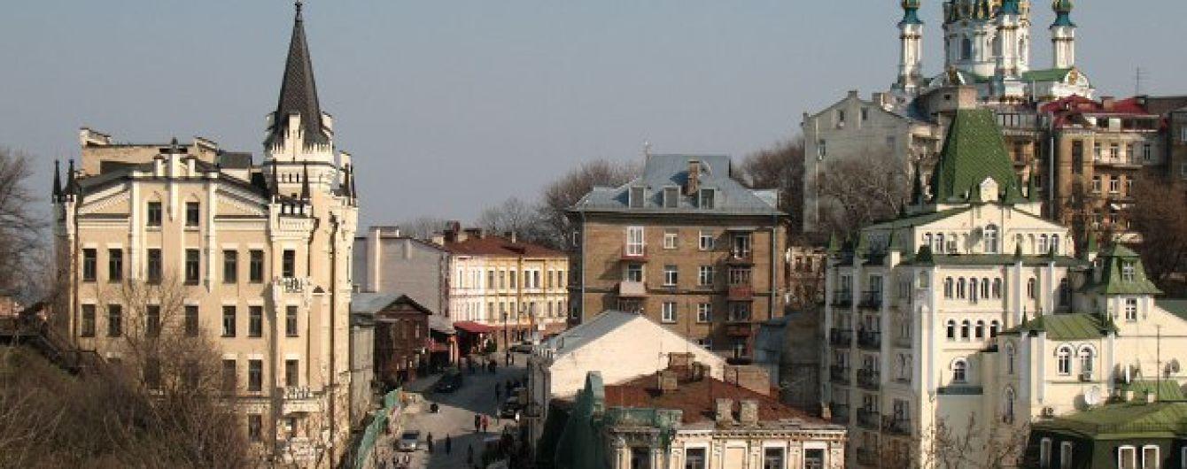 Viva Андреевский: как будет праздновать день рождения легендарная киевская улица