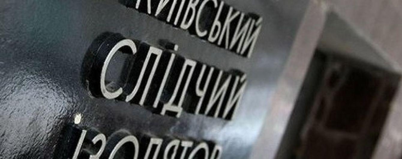 У Лук'янівському СІЗО за загадкових обставин помер ув'язнений