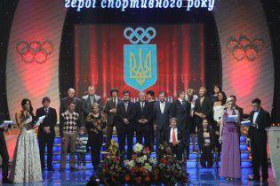 Названы герои спортивного 2010 года в Украине