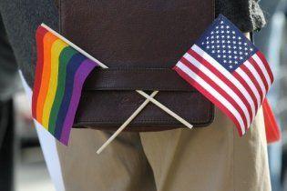 США залишать без грошей країни, де ображають геїв