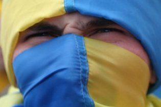 В Украине начался День гнева