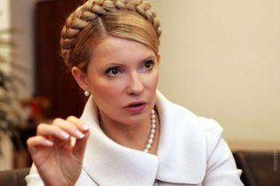 Аудиторы подтвердили, что Тимошенко не тратила киотские деньги
