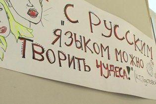 Гімном Одеси стала пісня російською мовою