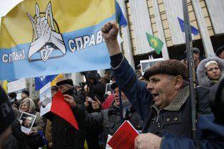 Организаторы Майдана собрали четверть миллиона подписей за отставку Януковича