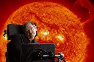 Стивен Хокинг рассказал, когда наступит конец света