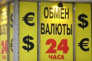 Паспортизація обміну валюти викликала падіння гривні