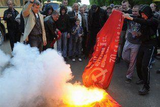 Во Львове узаконили сжигание советских флагов на День Победы