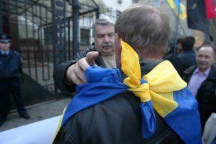 День гнева в Киеве: полтысячи митингующих окружили Раду