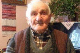 Найстарішому жителю України виповнилося 111 років