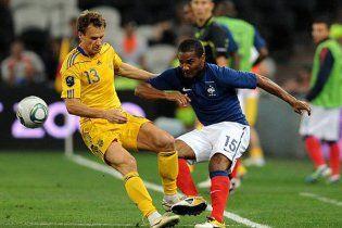 Перенесено один матч України на Євро-2012