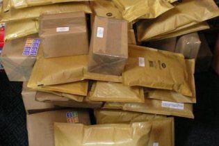 Листоноша-алкоголік зібрав у себе вдома 31 тисячу посилок