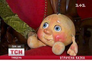 Россия забрала у Украины курочку Рябу и Колобка
