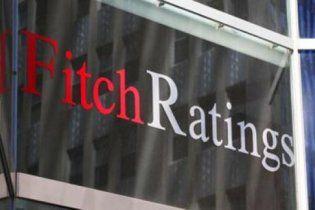 Fitch понизило рейтинг России до BBB- с негативным прогнозом
