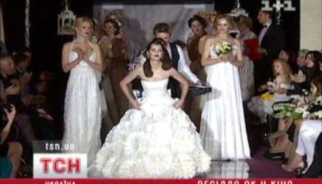 Весілля як у кіно
